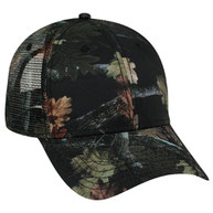Superior Polyester Twill  Low Profile Pre-Curved Visor Mesh Back Cap