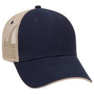 Superior Cotton Twill Flipped Edge Visor Low Profile Pro Style Mesh Back Caps