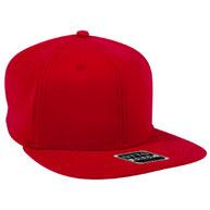 Ultra Fine Brushed Stretchable Superior Cotton Twill Square Flat Visor Snap Back Cap