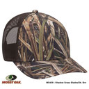 MO439 - Shadow Grass Blades/Dark Brown