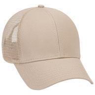 Superior Cotton Twill Low Profile Pro Style Mesh Back Caps